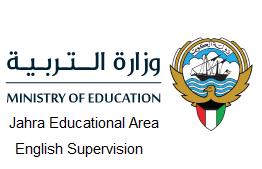 Kuwait-Ministry-of-Education-logo