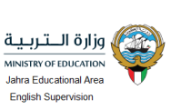 Kuwait-Ministry-of-Education-logo